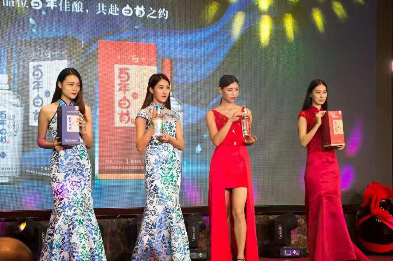 百年乐虎app官网养身酒