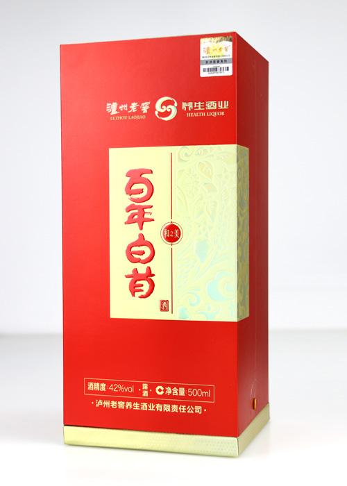 泸州老窖养生酒业:百年乐虎app官网·和之美