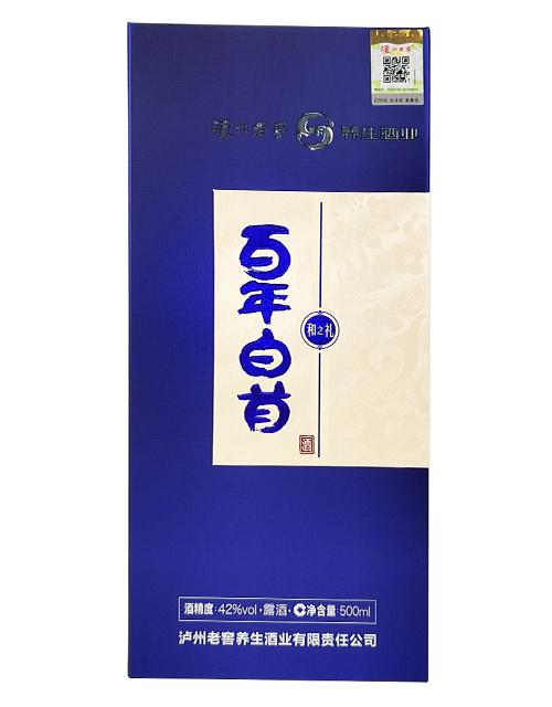 泸州老窖养生酒业:百年乐虎app官网·和之礼